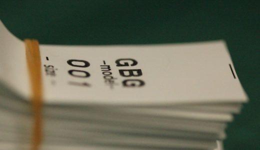 裁断が全て終わり、縫製がスタートしています。<GBG001 JEANS>